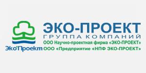 Группа компаний ЭКО-ПРОЕКТ