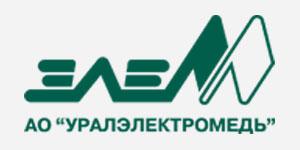 АО «Уралэлектромедь»